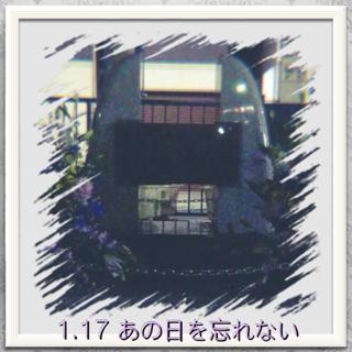 image-20140117211541.png