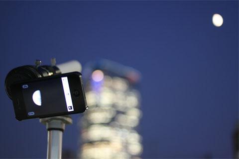 iphone_with_telescope02.jpg