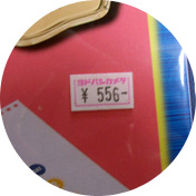 カレンダー用紙2522.jpg