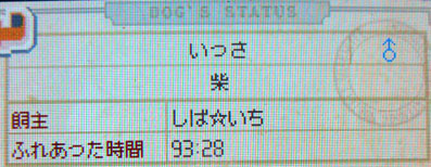 g7_20080525_009-bl.jpg