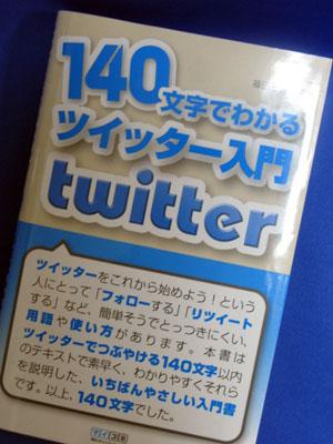 g7_20100218_001-bl.jpg