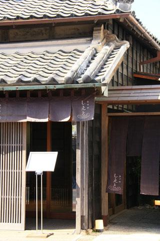 x2_20090315_149-bl.jpg