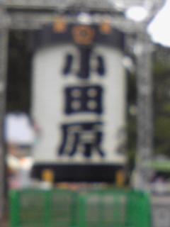 小田原城5.jpg