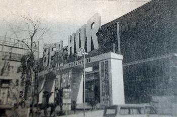 1968 テアトル東京.jpg
