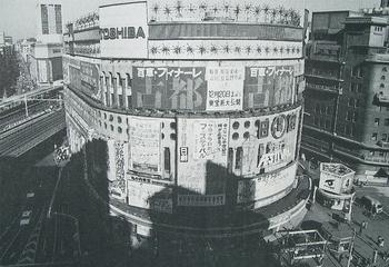 日劇ファイナル 19810215.jpg