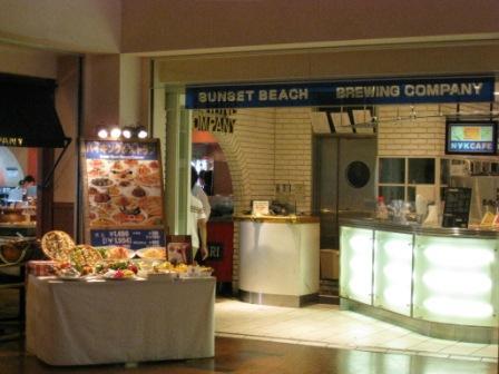 5F サンセットビーチ ブルーイングカンパニーお店入口の写真