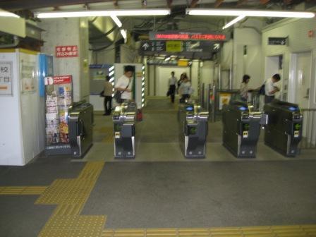 東急旗の台駅南口改札の写真