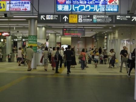 東急線大井町改札写真①