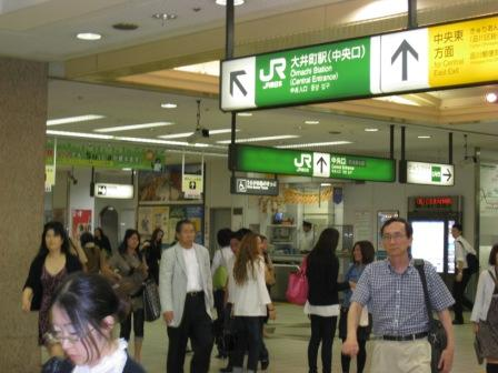 JR大井町駅中央口改札の写真①