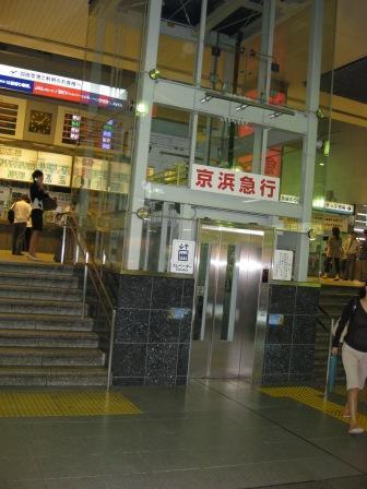 JR品川駅の改札階~京浜急行品川駅改札までのエレベーターの写真