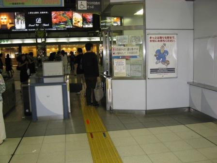 JR品川駅中央口改札の写真①