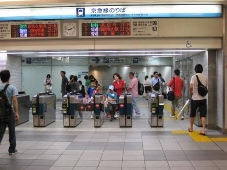京急品川駅高輪口改札の写真