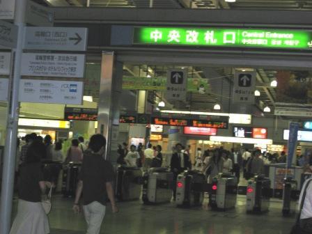 JR品川駅中央口改札の写真②