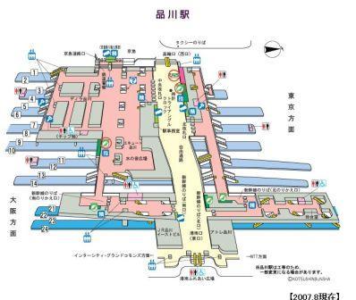 JR品川駅構内図