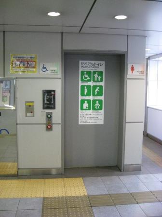 ゆりかもめ新橋駅の改札内誰でも多目的トイレの写真①(外から扉が閉じている状態)