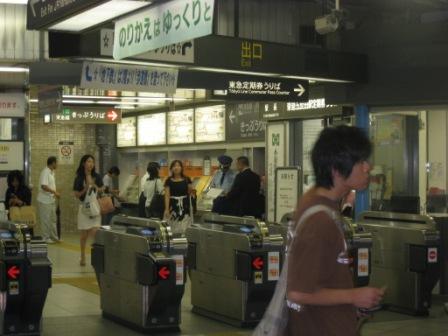 東急池上線五反田駅改札の写真