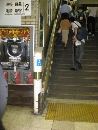 JR五反田駅の改札内階段昇降機の写真