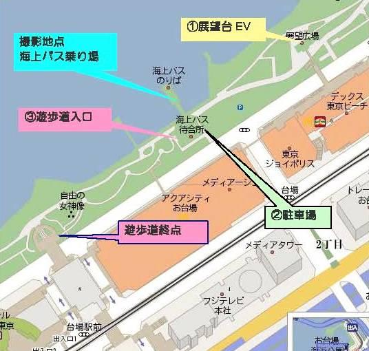 水上バス(海上バス)乗り場からの車いすでの移動経路図です。