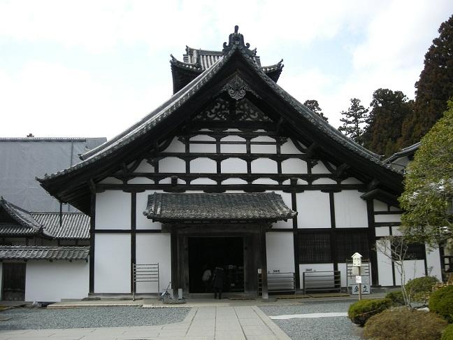 zuikakuji.jpg