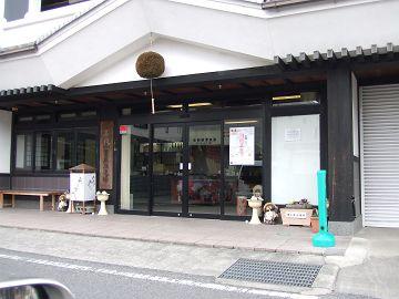 2010_02070030-s.JPG