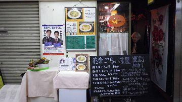 2010_10310016-s.JPG