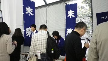2010_10310024-s.JPG
