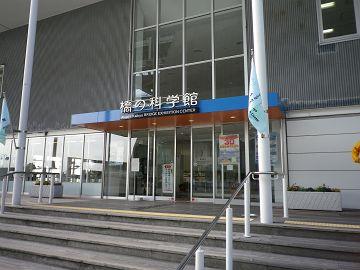 2010_11210021-s.JPG