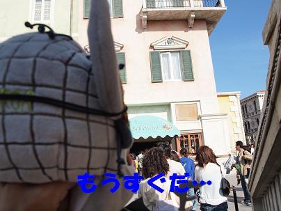 2009 11 01 008.JPG
