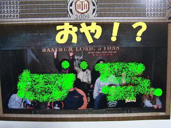 2010 01 07 001.JPG