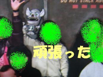 2010 01 07 002.JPG