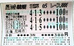 81013-04.jpg