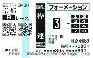 11120-08.jpg