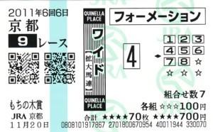 11120-09.jpg