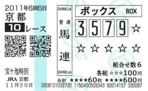 11120-10.jpg