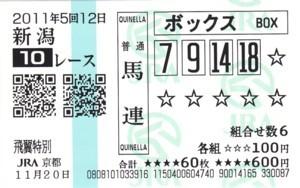 11120-10n.jpg