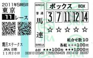 11120-11.jpg