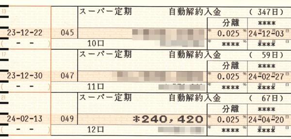 20213-72.jpg