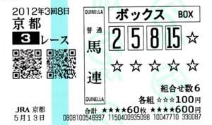 20513-k03.jpg