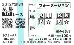 20513-k10.jpg