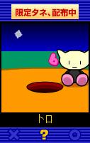 ピンク.png
