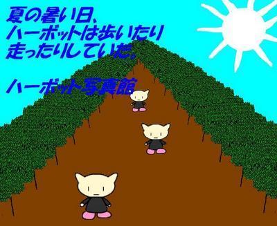 騎兵隊-04.jpg