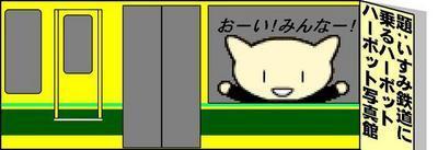 騎兵隊-06.jpg