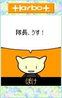 HB0001.jpg