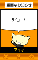 HBP0433.png