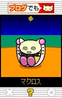 bun (18).png