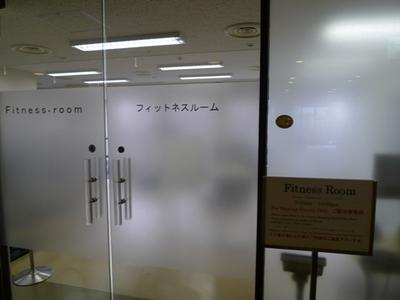 P1010468.jpg