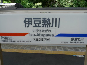 P1070175.JPG
