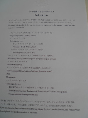 P1070760.JPG