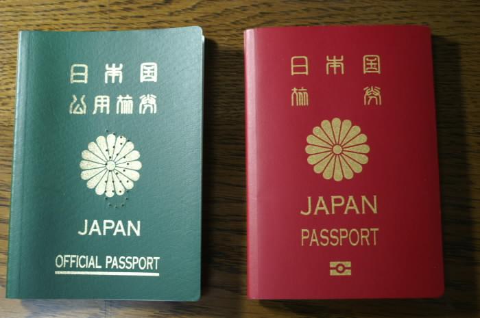 パスポートは10年が赤色・5年が紺色|基本的に10 …