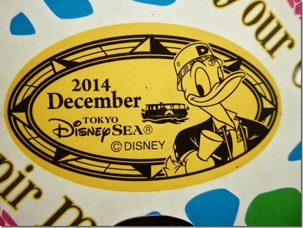20141202_TDSマンスリーメダル_02